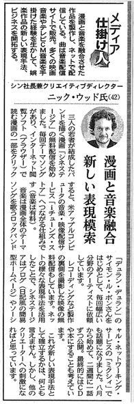 Nikkei_1